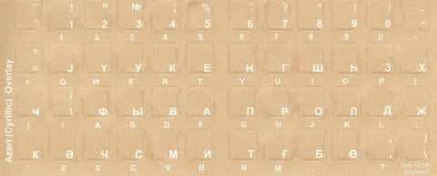 Azeri Keyboard Stickers - Labels - Overlays with White Characters for Black Computer Keyboard