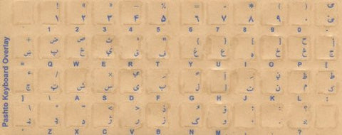 Pashto Keyboard Stickers - Labels - Overlays with Blue Characters for White Computer Keyboard