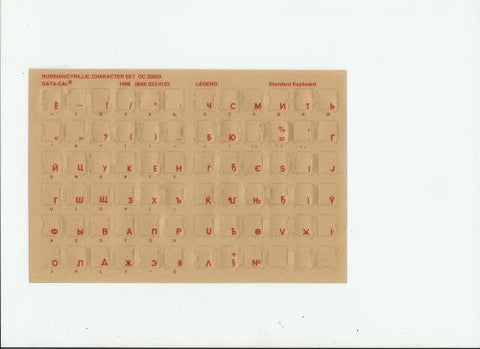 Russian, Cyrillic Keyboard Overlay, Stickers, Labels. Red Characters, Transparent for Light Color Keyboards