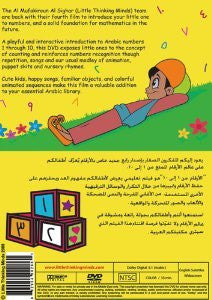 Counting in Arabic for Children