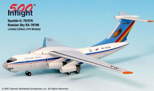 Russian Sky RA-76786 IL-76 Airplane Miniature Model Metal Die-Cast 1:500 Part# A015-IF5176006