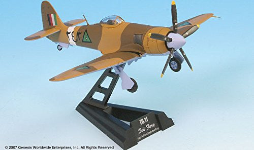 Sea Fury Iraqi AF Baghdad Fury 254 War Airplane Miniature Model Metal Die-Cast 1:72 Part# A02WTW72015-007