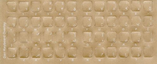 Dari Keyboard Stickers - Labels - Overlays with White Characters for Black Computer Keyboard