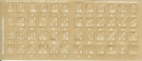 Transparent Khmer White Characters for Dark Keyboards