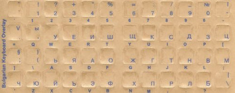 Bulgarian Keyboard Stickers - Labels - Overlays with Blue Characters for White Computer Keyboard
