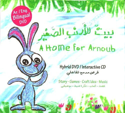 A Home for Arnoub