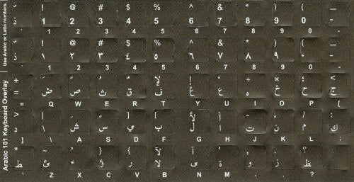 Arabic Keyboard Stickers - Opaque Non Transparent - White Characters on Black Background