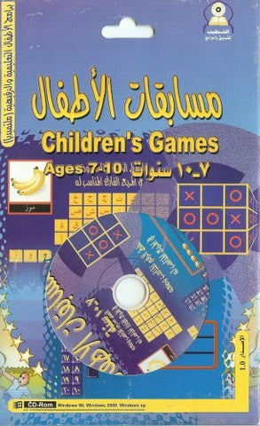 Childrens Youth Games Ages 7-10, English & Arabic
