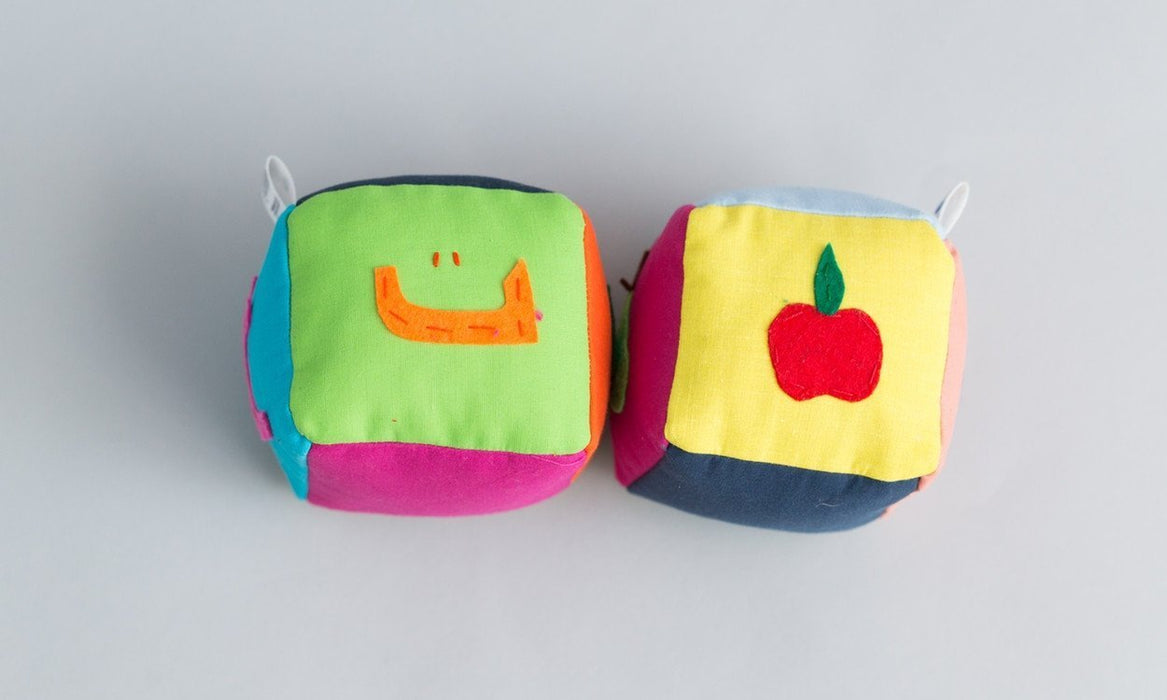 "Handmade Arabic Fruit Block Set - Each Block Measures (3"" x 3"" x 3"") (Set of 2) - Made by Women Artisans"