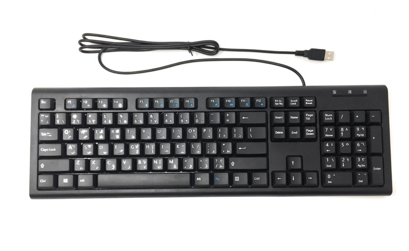 Solidtek Bilingual Arabic English Black USB Wired computer Keyboard