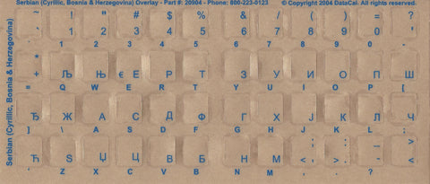 Serbian Keyboard Stickers - Labels - Overlays with Blue Characters for White Computer Keyboard