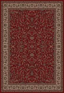 Persian Classic Red 2020 Area Rug