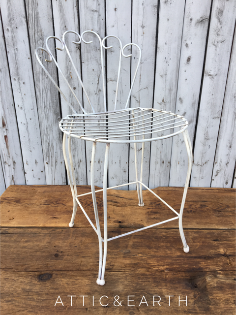 Metal Plant Stand/Stool
