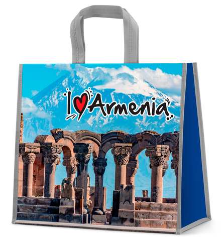 I love Armenia shopping bag