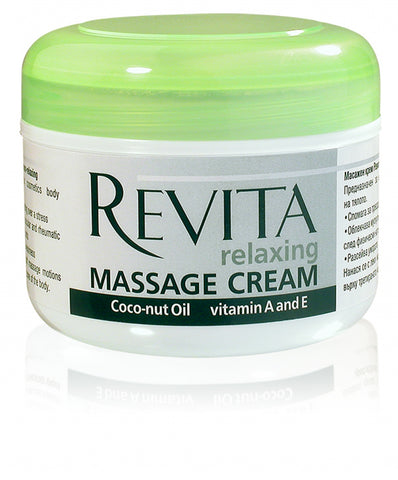 Massage Cream with Lavender Extract 8 oz / 240 ml