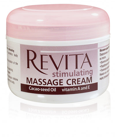 Stimulating Massage Cream with Rosa Damascena 8 oz / 240 ml