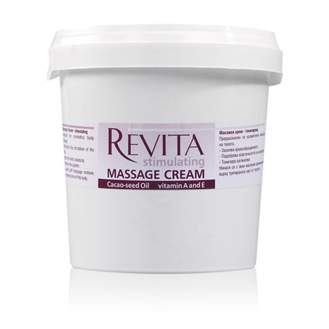 REVITA-profesional-stimulating-massage-cream-with-rosa-2lb, designed for body massages and gives very good glide with minimum amount of applied product.  Improves blood circulation, reinforces skin elasticity and tones the body.  This Natural Massage Cream contains natural Marigold concrete(extract) and pure Rose wax (obtained from the petals of  the queen of roses - Rosa Damascena),