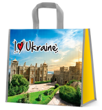 I love Ukraine shopping bag