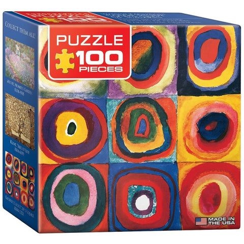 Color Study of Squares - 100 Piece Mini Jigsaw Puzzle
