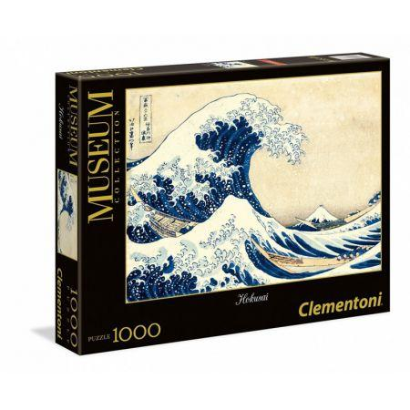 Hokusai - The Great Wave - 1000 Piece Jigsaw Puzzle