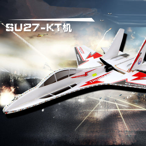 $$$SAVE$$$ Large Radio control plane - 2.4g - 4ch - 83cm Durable EPO KT fixed wing Aerobatic remote control fighter aeroplane.