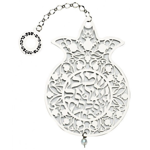 Shema Yisrael Pomegranate Wall Hanging