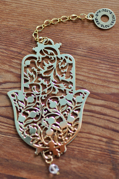 Hamsa Intricate Design Wall Hanging