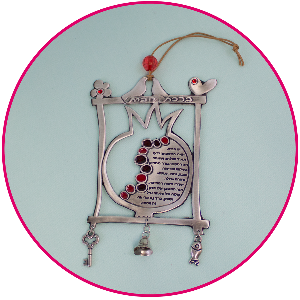 Pomegranate Home Blessing Wall Hanging
