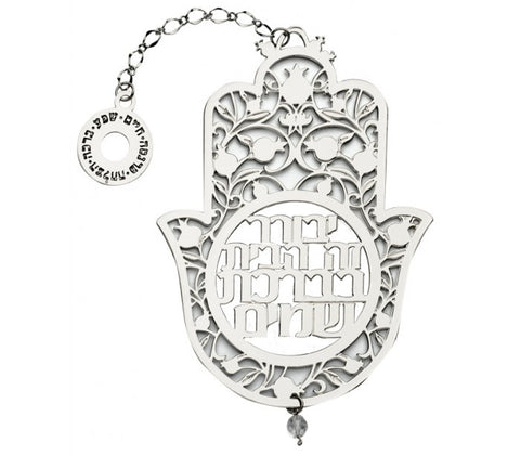 Hamsa Hollowed with Home Blessing