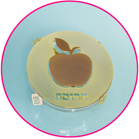 Charoset Dish - Passover Seder Plate Addition