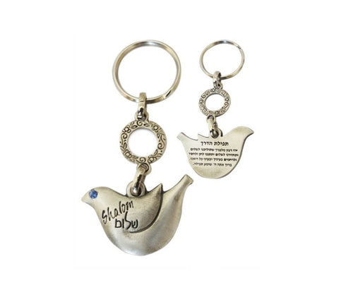 Dove Shalom Keychain - Key Ring Holder