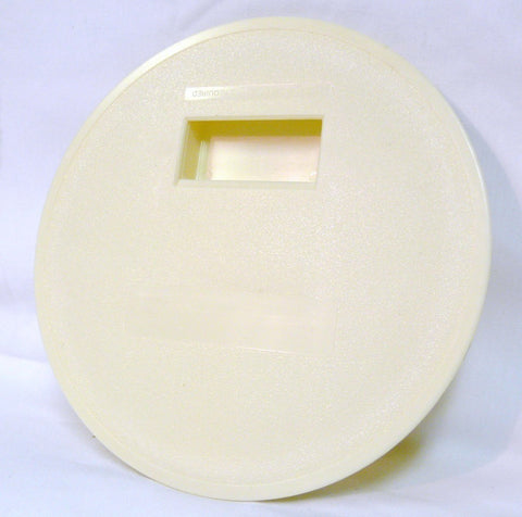 AMSEC D068200 Dust Cover for Star & Major Round Doors