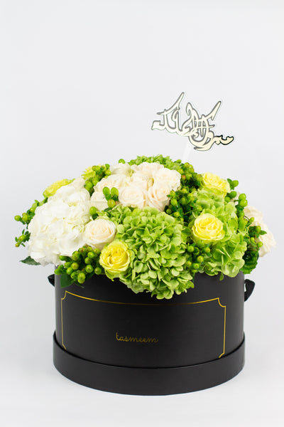 Flowers Arrangement For Wedding/Engagement - تنسيق ورود اخضر و ابيض
