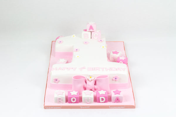 3D Number-One  Shaped Cake