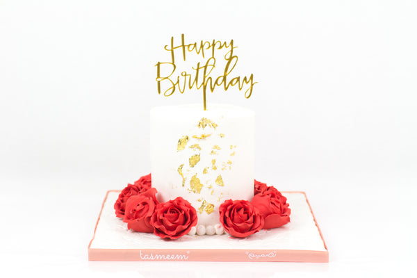 Birthday Cake with Flowers - كيكة مزينه بالورد
