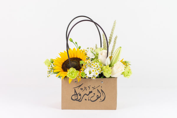 Congratulations Flowers in a bag