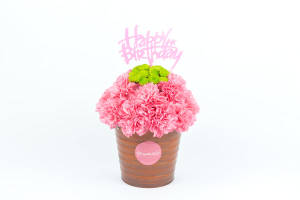 Flower Pot Arrangement