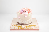 Elegant Birthday Cake - كيكة عيد ميلاد