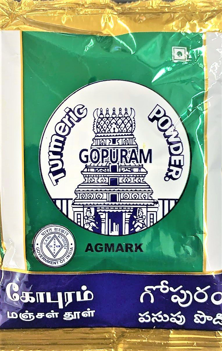 Gopuram Turmeric Powder 50GM