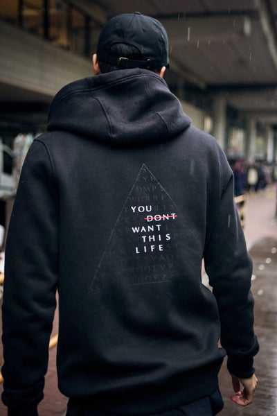Crossword Hoodie - You Dont Want This Life - UK Streetwear Brand - Streetwear Hoodies, High Street Fashion for Your London Streetwear Clothing Style