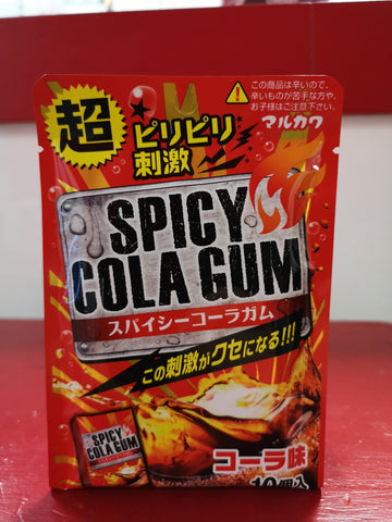 Spicy Cola Gum