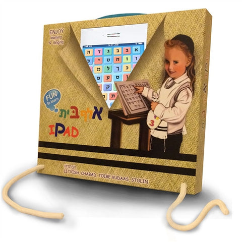 Alef Beis iPad, Learning Hebrew Letters, Ages 3+
