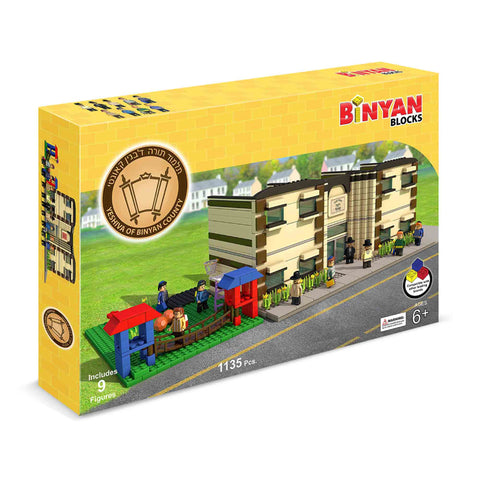 School Binyan Blocks 1200 Pcs