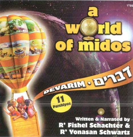 A World of Middos -Devarim (English)