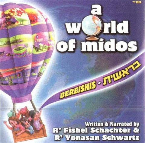 A World of Middos  - Bereishis (English)