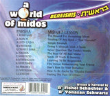 A World of Middos  - Bereishis (English) - Toys 2 Discover - 2