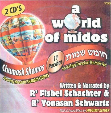 A World of Middos  - Shemos (English)