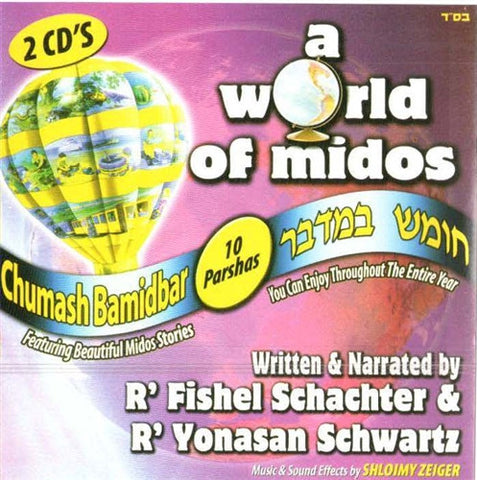 A World of Middos  - Bamidbar (English)