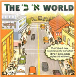 The Alef Beis World (English) - Toys 2 Discover