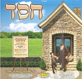 Chesed - Toys 2 Discover